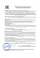 EAC Декларация о соответствии фильтры FV PLAST