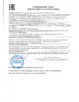 EAC Декларация о соответствии коллекторы FV PLAST