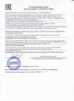 EAC Декларация о соответствии арматура FV PLAST