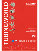 Буклет МИАНО «Водопроводное оборудование 2016 / 2017»