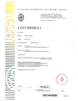 Сертификат сварочные аппараты FV PLAST