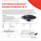 HYDROMAX DN 75