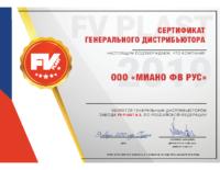 Miano FV certificates 2019