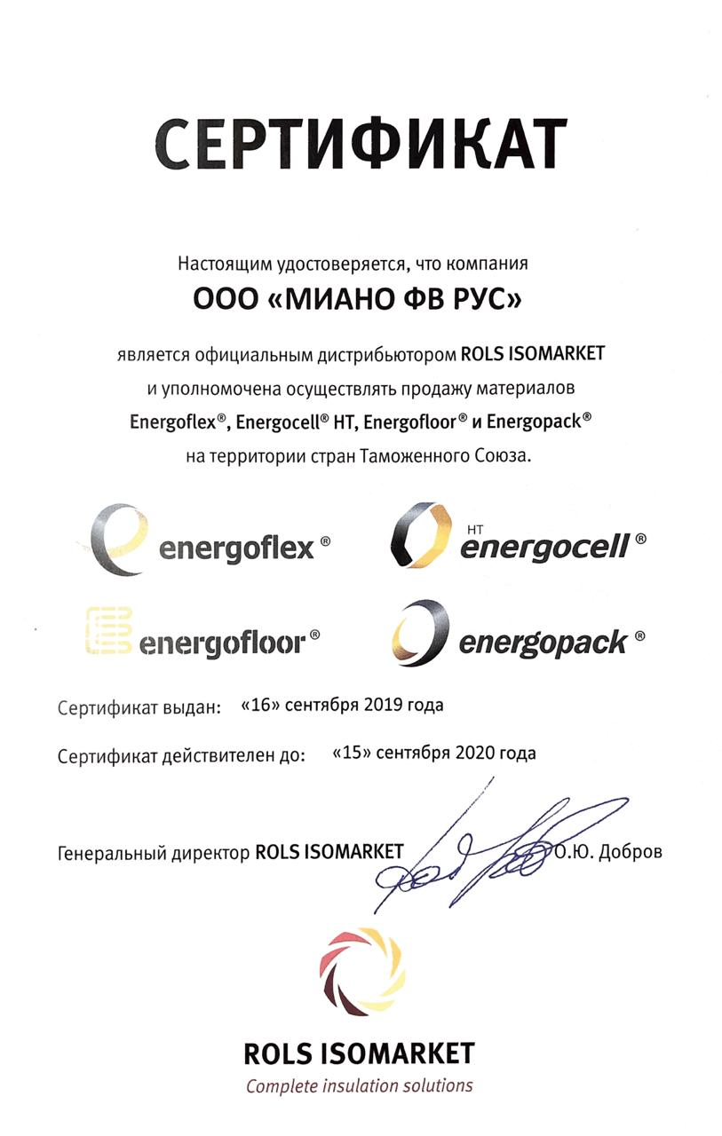 energoflex certificate miano