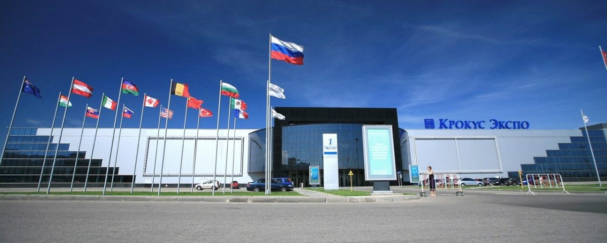 Aquatherm Moscow 20202