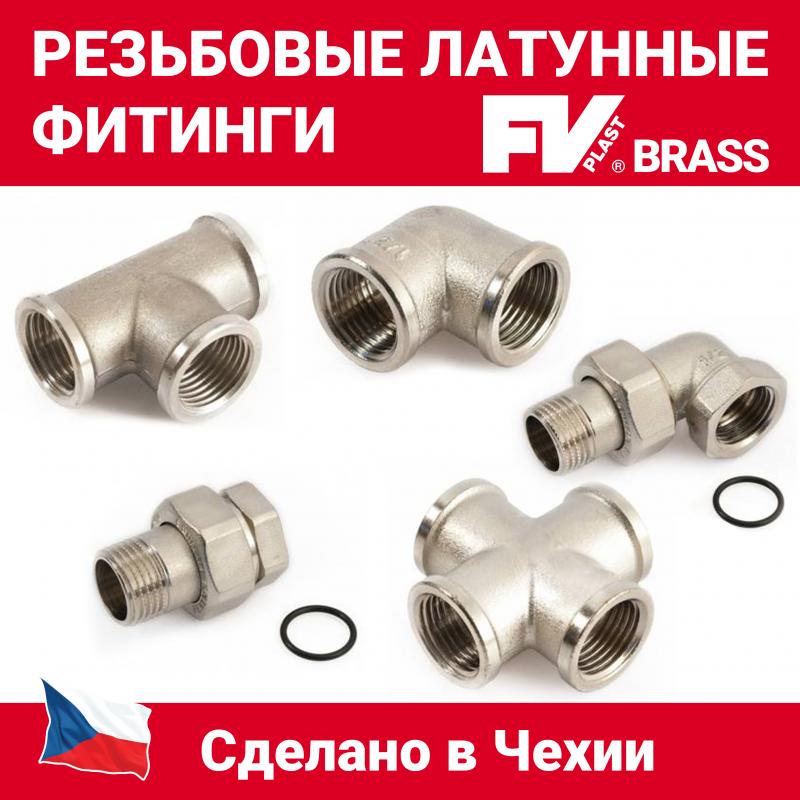 FV-Plast Brass Miano FV